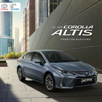 new altis hybrid